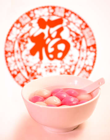 tang: Traditional chinese sweet rice ball. Tang Yuan is a dessert made of glutinous rice balls in a sweet clear soup. Stock Photo