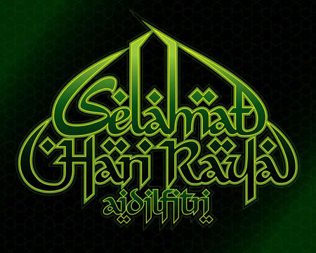 Selamat Hari Raya aidilfitri and happy holidays. Illustration