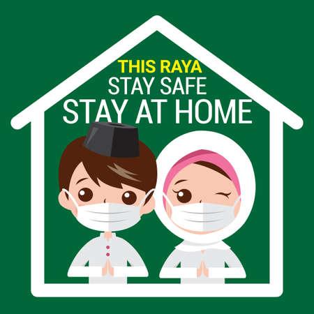 Selamat Hari Raya aidilfitri et s'il vous plaît restez à la maison. Les musulmans se préparent à célébrer Hari Raya chez eux pour éviter la propagation du virus covid-19.