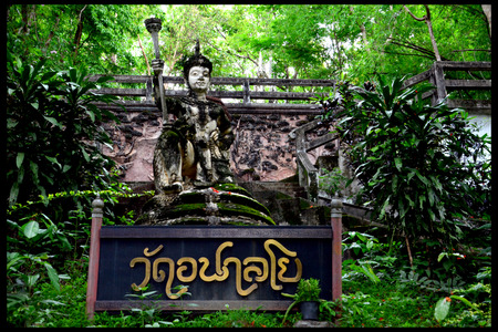 Analoye temple