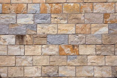 wall built of stone blocks, vector illustration Illustration