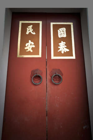 traditional asian old doors of temple chinese. photo