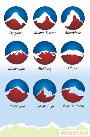 The symbols of the great mountain range in
