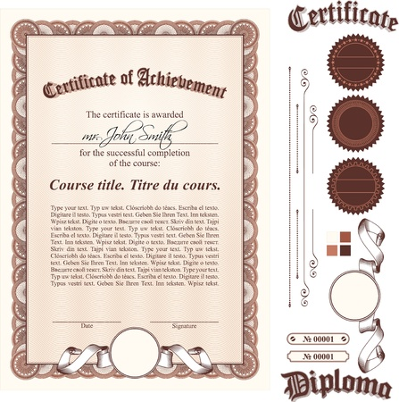 Brown certificate template. Vertical. Additional design elements.