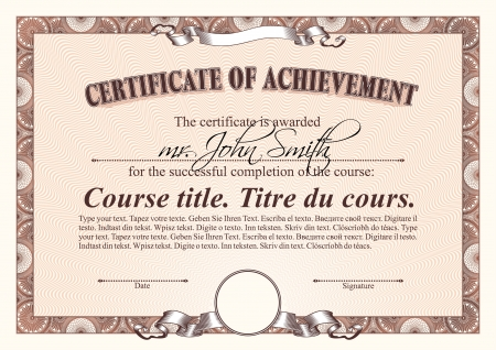 Brown certificate template. Horizontal.