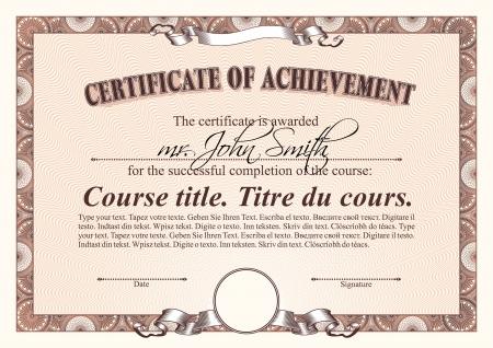 Brown certificate template. Horizontal.