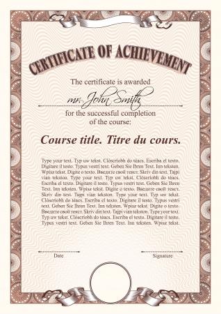 Brown certificate template. Vertical.  Illustration