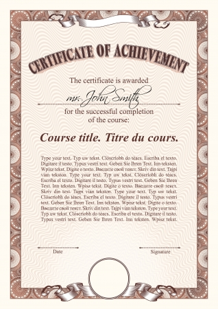 Brown certificate template. Vertical.  Illustration