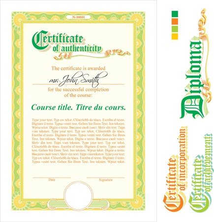 Green & orange certificate template. Vertical. Additional design elements. Illustration
