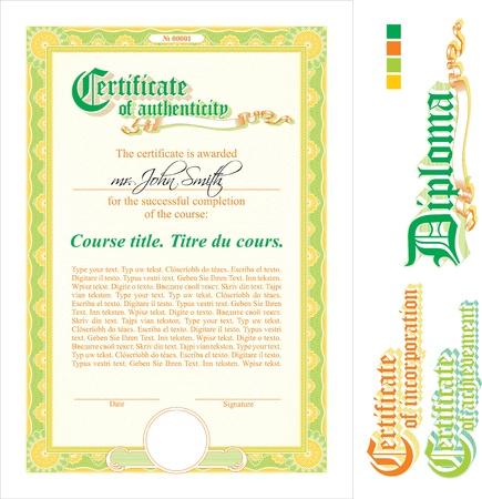 Green & orange certificate template. Vertical. Additional design elements. Illustration
