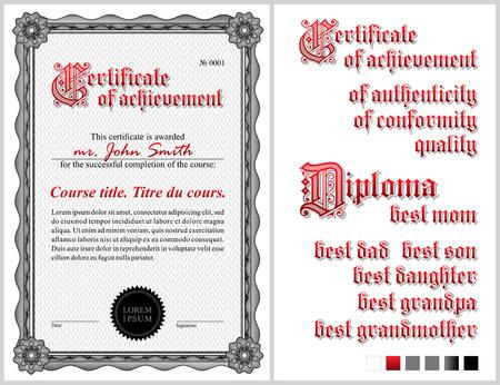 Black and white certificate. Template. Guilloche. Vertical.