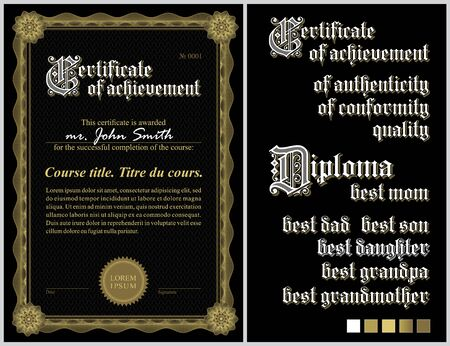 Black and gold certificate. Template. Guilloche. Vertical.