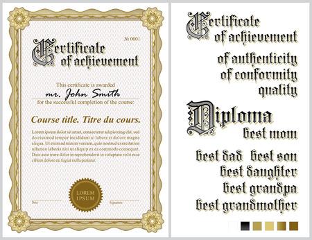 Gold certificate. Template. Guilloche, Vertical.