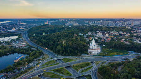 Aerial view to the  Beautiful cityscape  city Kiev  in sunny day. Top view to the urban landscape. Panorama of a big european city.