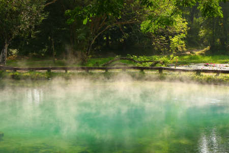 onsen: The steam of hot spring Stock Photo