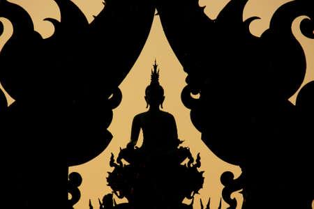 Wat-rong-khun silhouette Stockfoto