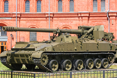 convoy: Self-propelled installation of Russian army