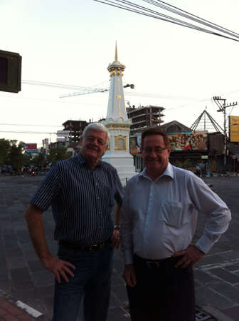 yogyakarta: Tourists at Yogyakarta