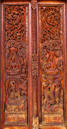Art on wood doors. photo