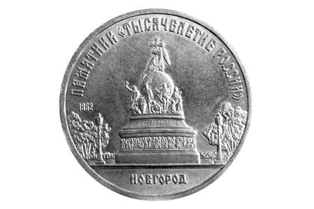 antiquary: The Old Russian coin is isolated on a white background
