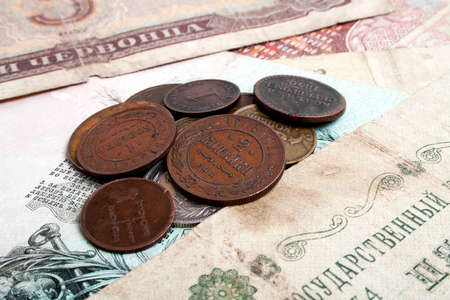 numismatic: Old Russian money and coins