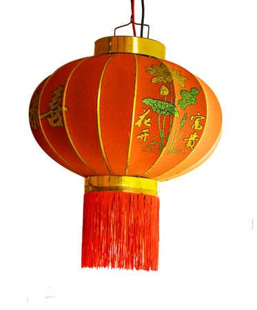 chinese lanterns: chinese lanterns Stock Photo