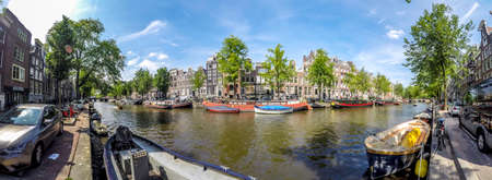 prinsengracht: Prinsengracht Amsterdam