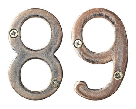 Aged metal numbers with screw heads Stock Photo - 10821751