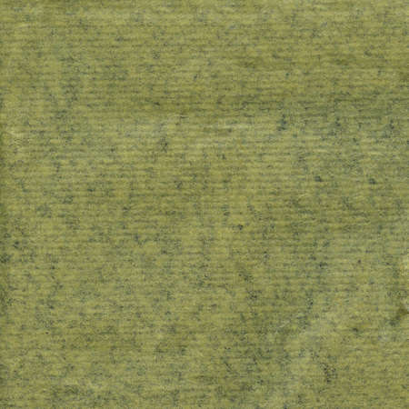 plain paper: Recycled paper texture Stock Photo