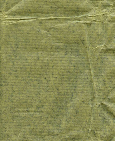 Wrinkled recycled paper texture Stock Photo - 18987066