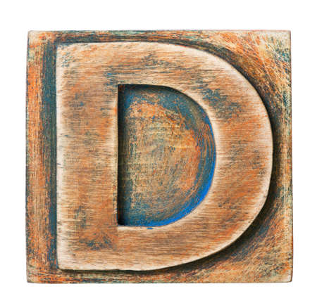 letterpress blocks: Wooden alphabet block, letter D