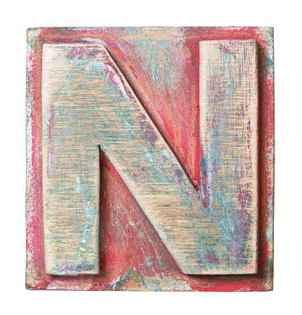 printing block: Wooden alphabet block, letter N Stock Photo