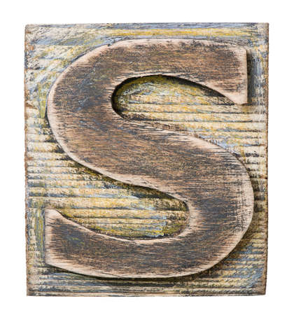 printing block block: Wooden alphabet block, letter S