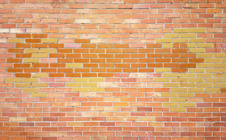 graffiti brown: Brick wall background, texture