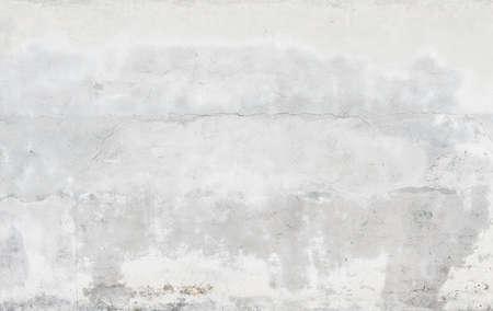 Rough plaster wall texture, blank wall background photo