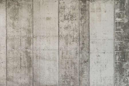 Rough concrete texture, wall background.