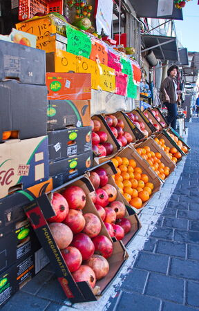 JAFFA, ISRAEL - APR 11, 2014: Fruit and vegetable stand at the Jaffa, Tel Aviv Flea Market in Israel