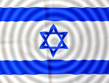 yom: Rippled Israel flag in white and blue showing the Star of David hanging proudly for Israels Independence Day (Yom Haatzmaut) Stock Photo