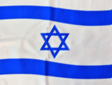 yom: Fuzzy illustration of Israel flag in white and blue showing the Star of David for Israels Independence Day (Yom Haatzmaut)