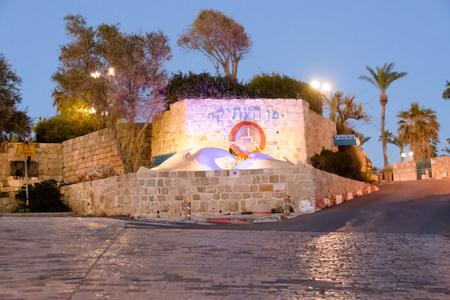 jaffo: TEL AVIV - MARCH 4, 2017: Sign saying  Old Jaffa in Hebrew in the old international city of Jaffa near the Mediterranean port on a warm spring evening