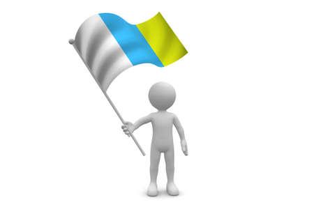 canary: Canary Island Flag waving isolated on white background