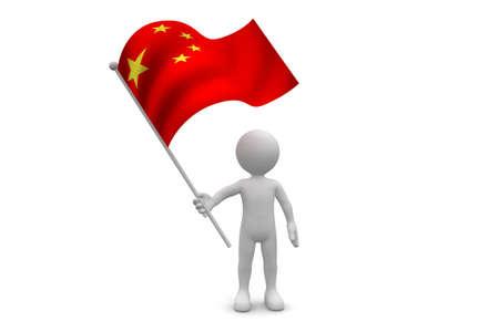 China Flag waving isolated on white background Фото со стока