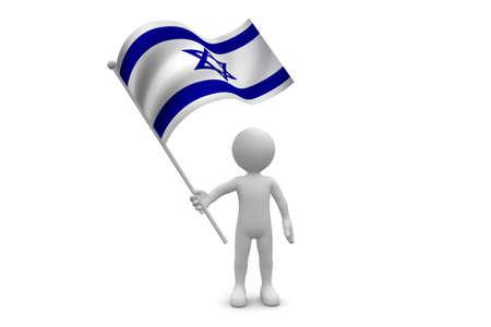 Israel Flag waving isolated on white background