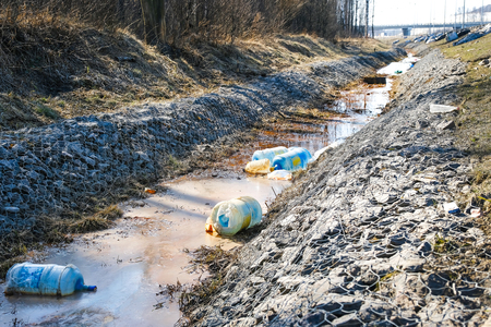 Environmental pollution. Ecological pollution. Problem of ecology Stockfoto