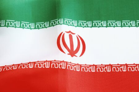 Flag Of Iran. Symbol of independence. Business concept. Flag day Banco de Imagens - 138373141