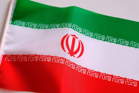 Flag Of Iran. Symbol of independence. Business concept. Flag day