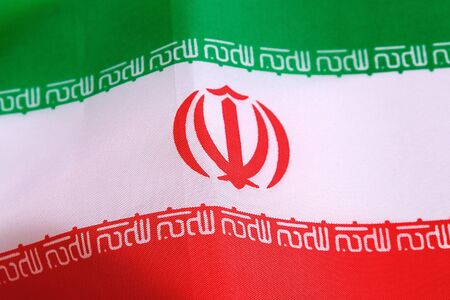 Flag Of Iran. Symbol of independence. Business concept. Flag day Banco de Imagens - 138512201