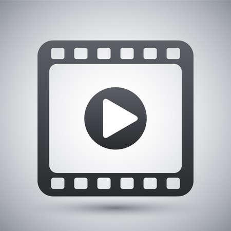 Media player pictogram, vector Stock Illustratie