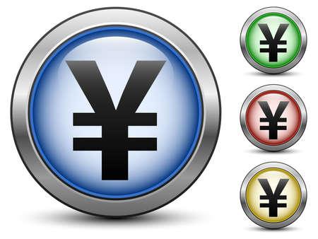yen sign: Signo iconos Yen, vector