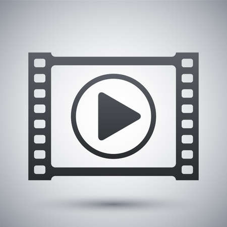video player: Vector video player icon Illustration